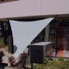 Sonnensegel Dreieck 295 cm